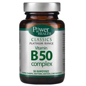 B50 Complex