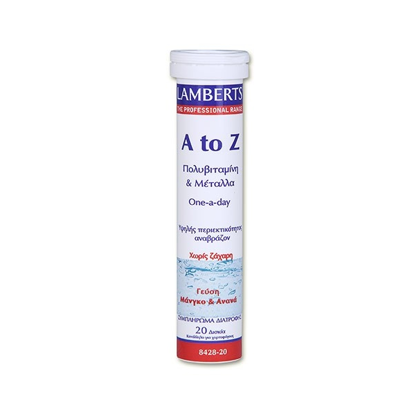 Lamberts A to Z Multivitamin Πολυβιταμίνη με 20 Αναβράζοντα Δισκία brand