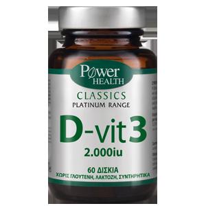D-VIT3 2.000iu