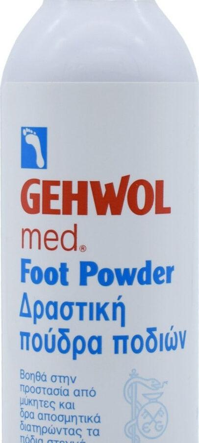 GEHWOL med Foot Powder 100 gr Δραστική πούδρα ποδιών(Αντιμυκητιασική)