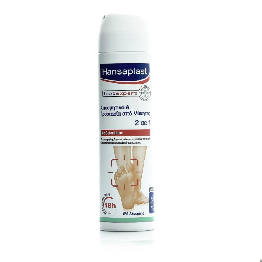 Hansaplast Αποσμητικό Ποδιών και Προστασία από Μύκητες 2 σε 1