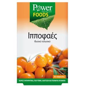 Power Health Power Health Foods Ιπποφαές 30 κάψουλες