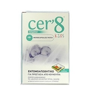 Cer'Παιδικό Εντομοαπωθητικό Τσερότο 24 Αυτοκόλλητα.