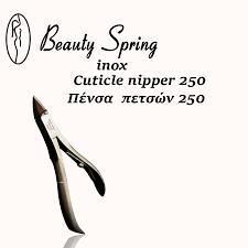 Beauty Spring Πένσα Νυχιών από Inox Ψιλή