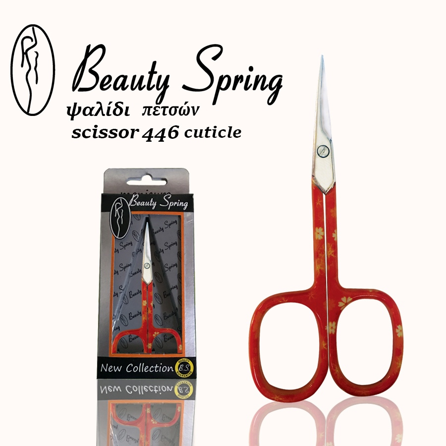 Beauty Spring Ψαλίδι Χρωματιστό για τα Πετσάκια από Νίκελ Ψιλό