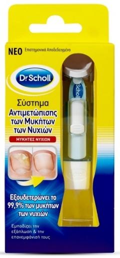 DR.SCHOOL Σύστημα Αντιμετώπισης Μυκητών-Νυχίων