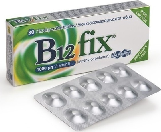 B12 Fix (B12 Vitamin - Methylcobalamine)