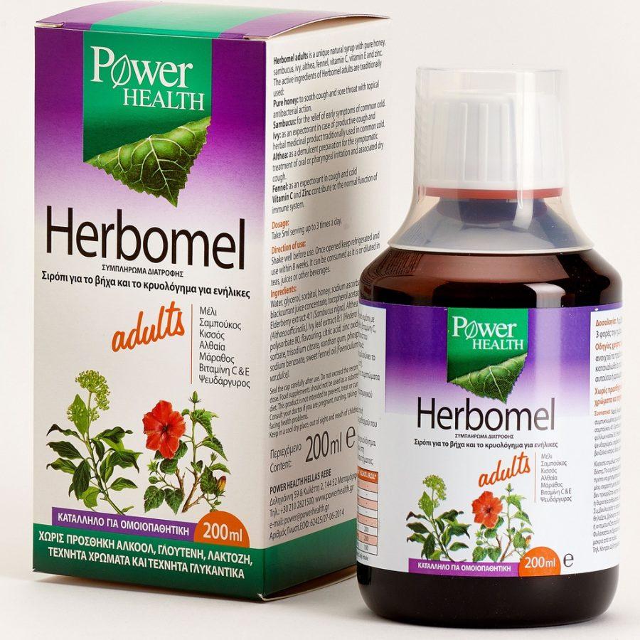 Power Health Herbomel Adults - Σιρόπι Για Το Βήχα Και Το Κρυολόγημα Για Ενήλικες