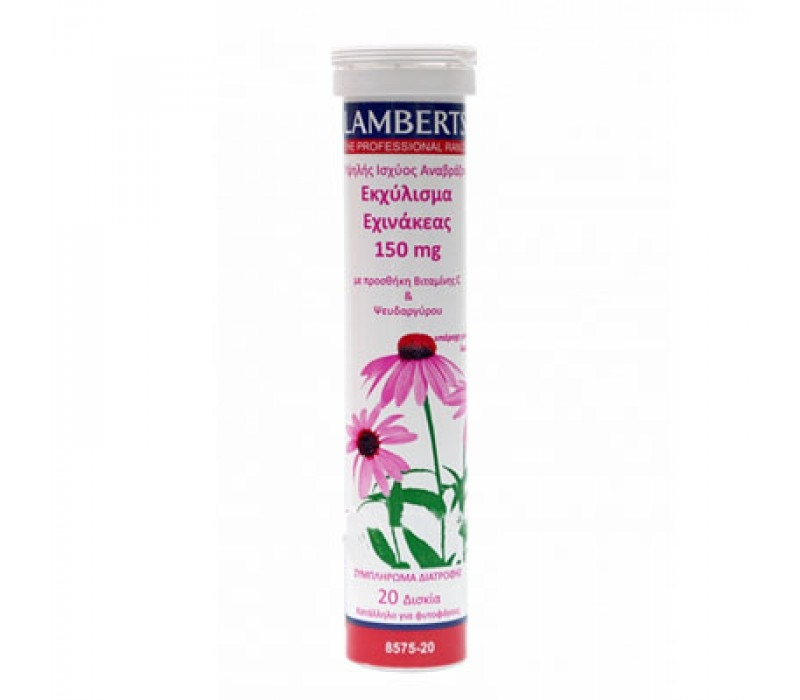 Lamberts Echinacea Extract 150mg Εκχύλισμα Εχινάκειας 20 Αναβράζοντα Δισκία
