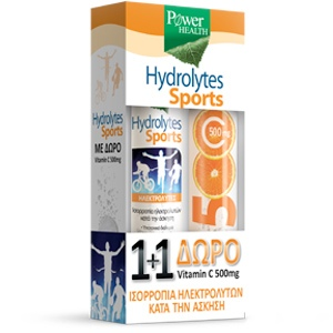 Hydrolytes Sports με ΔΩΡΟ Βιταμίνη C 500mg