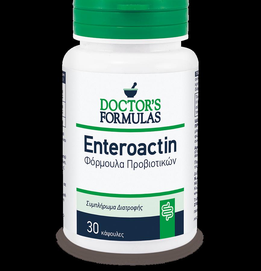 Doctors Formula, Enteroactin Συμπλήρωμα Διατροφής, Φόρμουλα Προβιοτικών