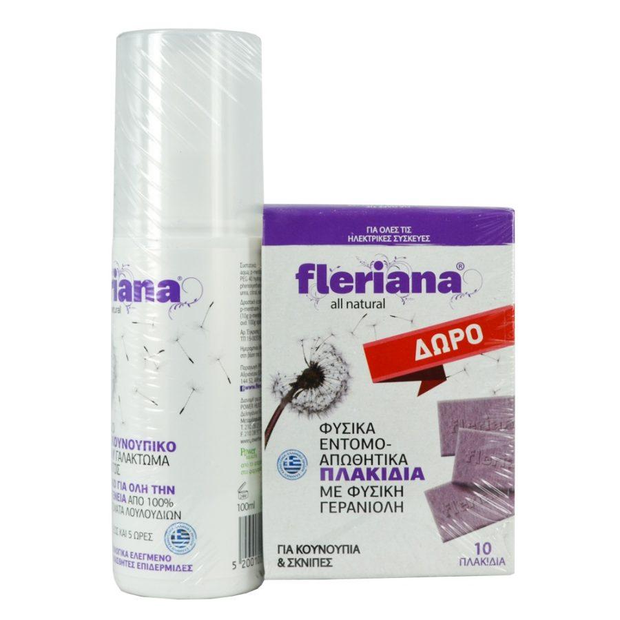 Power Health Fleriana Spray Αντικουνουπικό