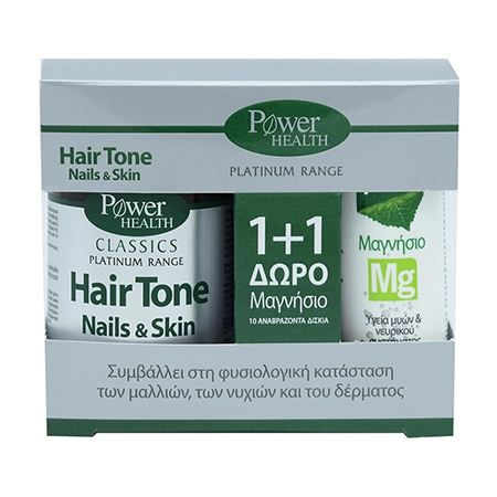 Power Health Classics Hair Tone Nails & Skin 30caps & ΔΩΡΟ Μαγνήσιο