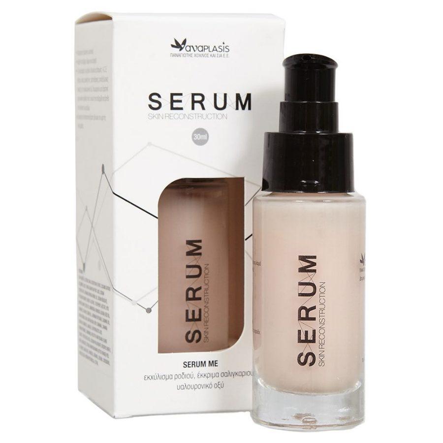 Anaplasis Serum 30ml