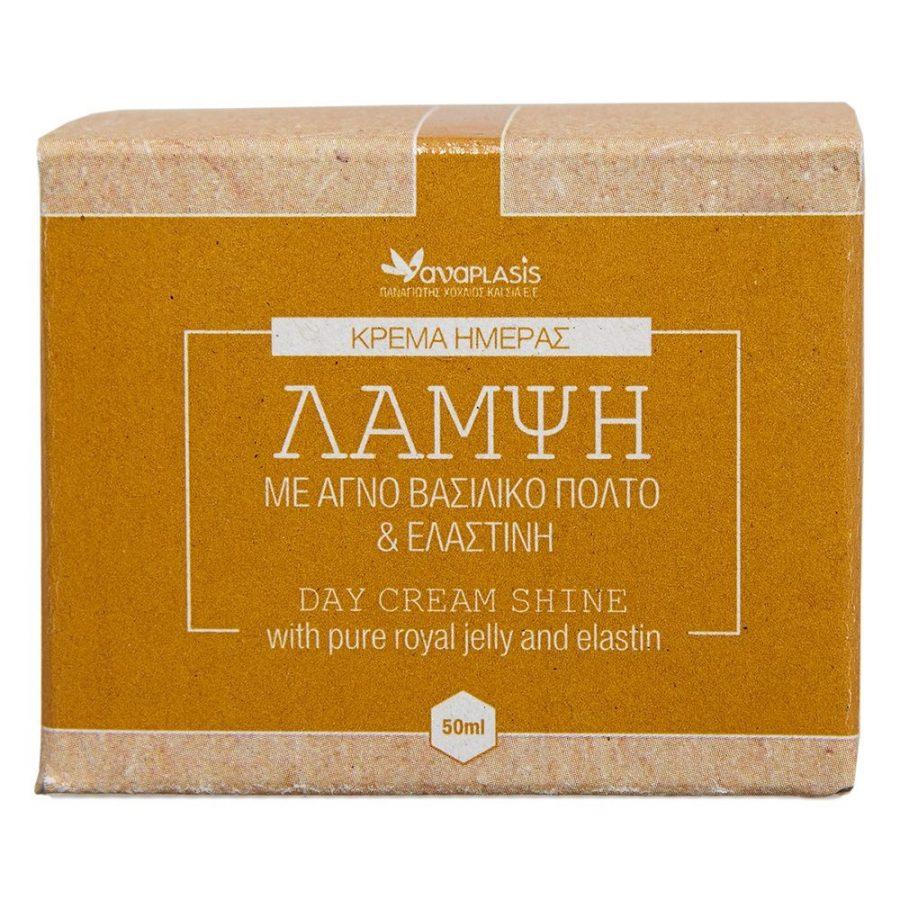 Anaplasis Κρέμα Ημέρας με Αγνό Βασιλικό Πολτό και Ελαστίνη 50 ml