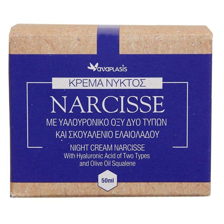 Anapalsis Κρέμα Νυκτός Narcisse Με Υαλουρονικό Οξύ 50ml