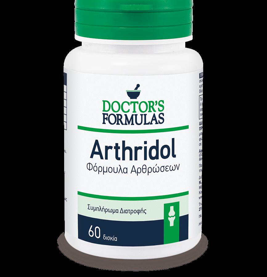 Doctors Formula Arthridol 60 Caps