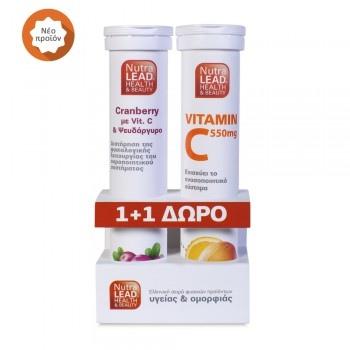 Συμπληρώματα διατροφής NutraLead Cranberry + Βιταμίνη C 550mg Πακέτο Προσφοράς 1+1