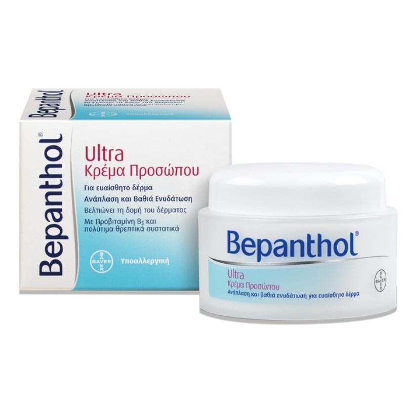 Bepanthol® Face Cream Ultra 50 ml