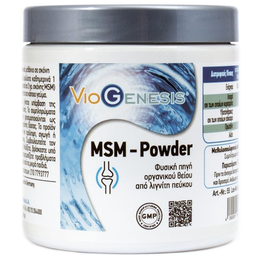 Viogenesis MSM Powder Οργανικό Θείο σε σκόνη 125gr