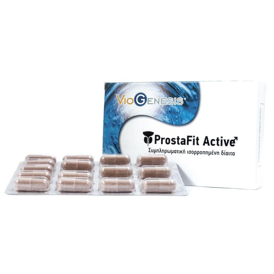 Viogenesis Prostafit Active 30 caps(Για την διατητική αγωγή της καλοήθους υπερπλασίας του προστάτη)