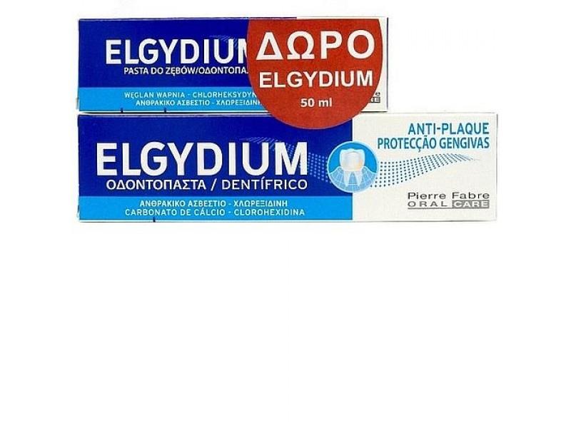 Elgydium Anti-Plaque Toothpaste Οδοντόπαστα Κατά Της Οδοντικής Πλάκας & Πέτρας 100ml
