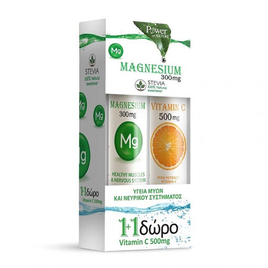 Power Health Magnesium 300mg