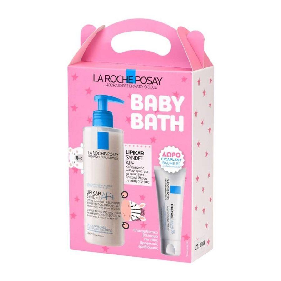 Baby Promo Lipikar Syndet AP+ & Cicaplast Baume Δώρο