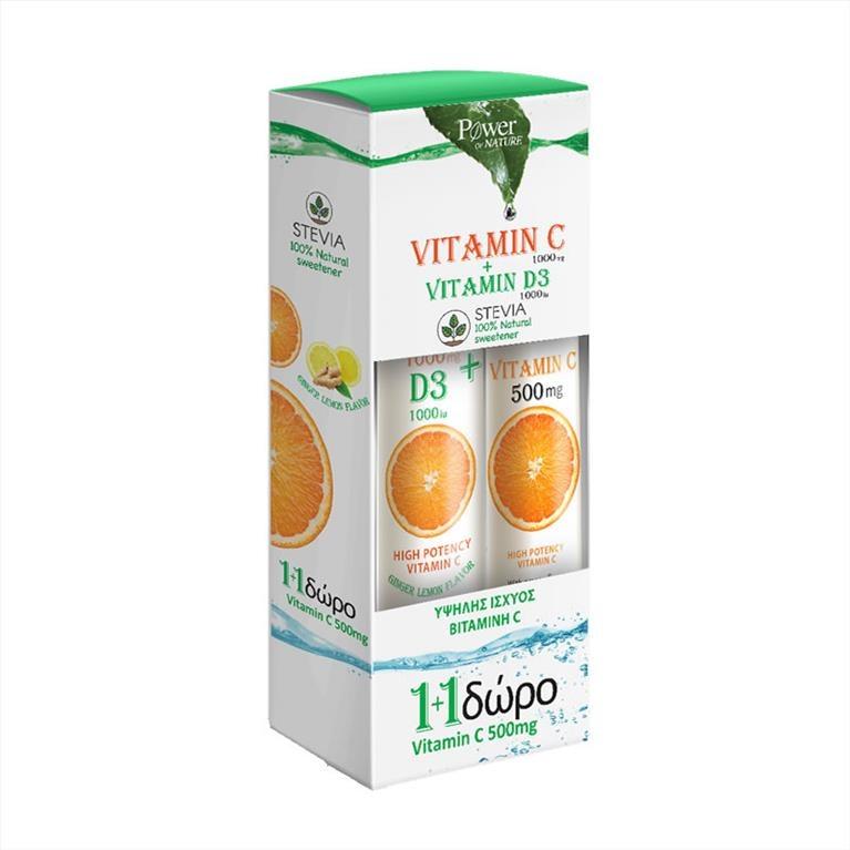 Power Health Vitamin C 1000mg + D3 1000iu Stevia & Δώρο Vitamin C 500mg