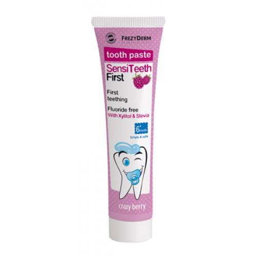 Frezyderm Sensiteeth First Toothpaste 40ML