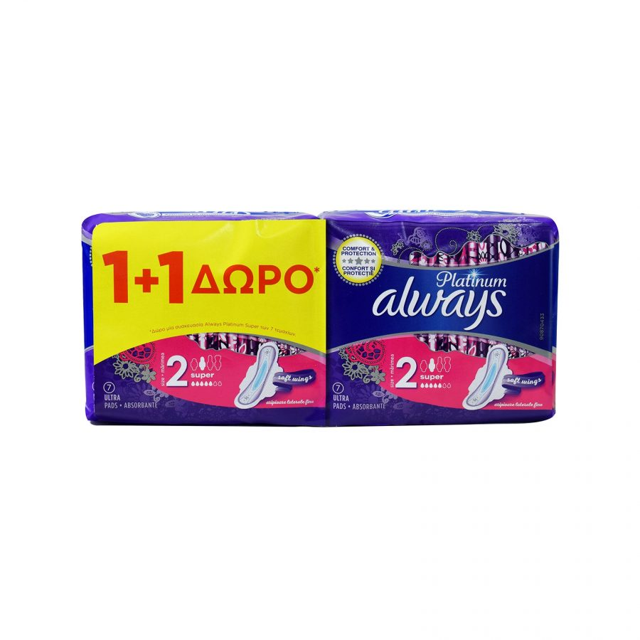 Always PROMO Platinum Ultra Super Size 2 7 Τεμάχια 1+1 ΔΩΡΟ