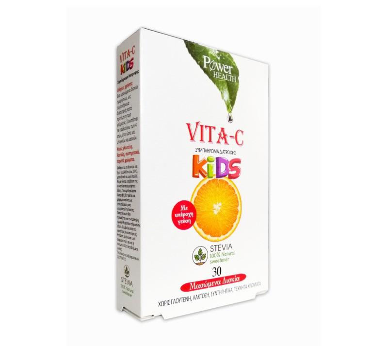 POWER HEALTH Vitamin-C Kids  30 ΔΙΣΚΙΑ