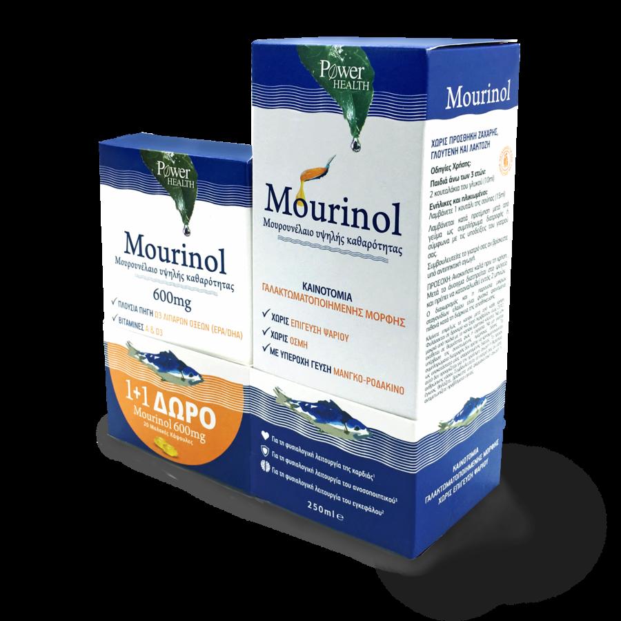 POWER HEALTH - Mourinol (250ml) & δώρο Mourinol 600mg (20caps)