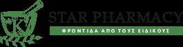 Star Pharmacy - Φαρμακεία Κοκοκιός Κωνσταντίνος & ΣΙΑ ΟΕ