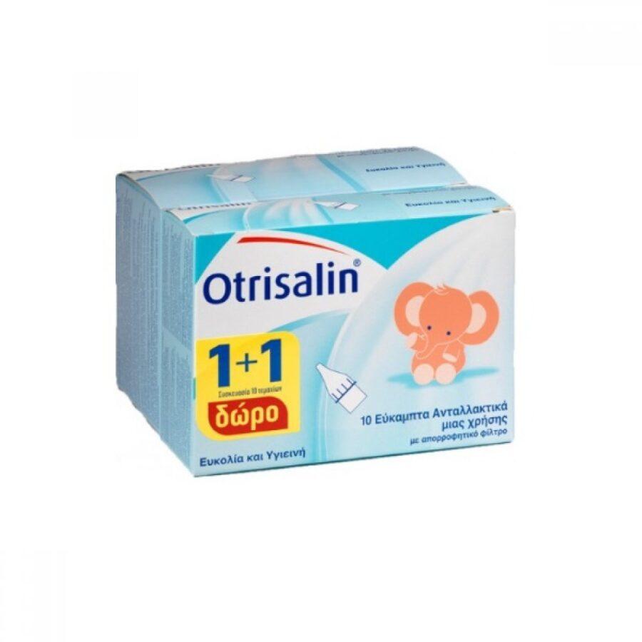 Otrisalin Aspirator Refils Soft Nasal 20 τεμάχια & ΔΩΡΟ Aspirator Refils Soft Nasal 10τεμάχια (Εύκαμπτα Ανταλλακτικά μιας Χρήσης & Δώρο 10 Ανταλλακτικά)