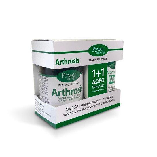 Power Health Classics Platinum Range Arthrosis Συμπλήρωμα Διατροφής 30 Tabs + Δώρο Μαγνήσιο Mg 10 Eff Δισκία