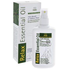 Ag Pharm Pharbo Relax Essential Oil Aromatherapy 125ml