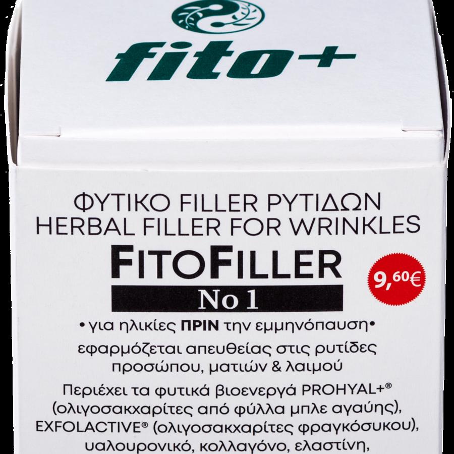Fito+ Φυτικός ορός (filler) προσώπου, ματιών & λαιμού FITOFILLER Νο 1 (10ml)