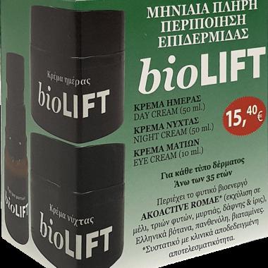 Fito+ ΠΑΚΕΤΟ ΜΗΝΙΑΙΑΣ ΠΛΗΡΗΣ ΠΕΡΙΠΟΙΗΣΗΣ ΠΡΟΣΩΠΟΥ BioLIFT