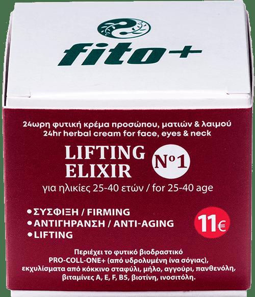 Fito+ 24ωρη φυτική κρέμα προσώπου, ματιών & λαιμού LIFTING ELIXIR No 1