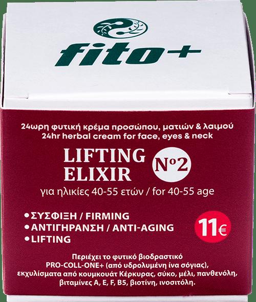 Fito+24ωρη φυτική κρέμα προσώπου, ματιών & λαιμού LIFTING ELIXIR No 2