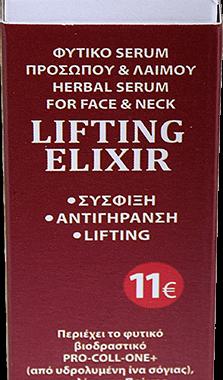 Fito+Φυτικό serum προσώπου & λαιμού LIFTING ELIXIR