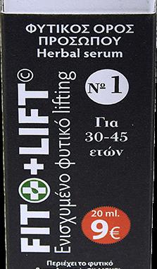 Fito + Φυτικός ορός προσώπου FITO+LIFT No 1 ΕΝΙΣΧΥΜΕΝΟ ΦΥΤΙΚΟ LIFTING & BOTOX ΜΑΖΙ.