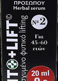 Fito+ Φυτικός ορός προσώπου FITO+LIFT No 2 ΕΝΙΣΧΥΜΕΝΟ ΦΥΤΙΚΟ LIFTING & BOTOX ΜΑΖΙ