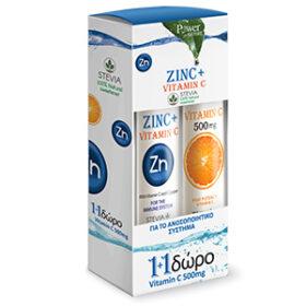 Power Health Zinc + Vitamin C 1+1 δώρο